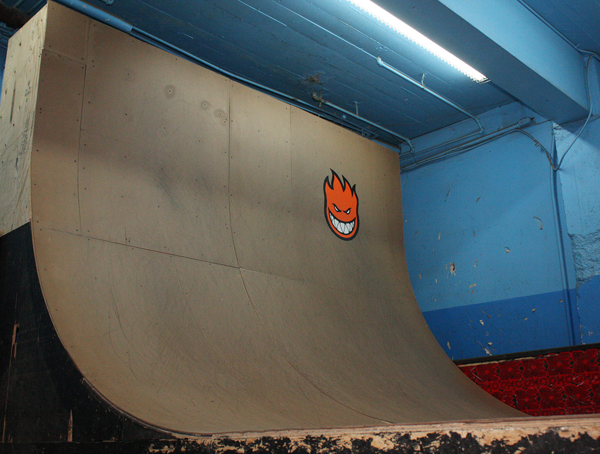 2014-9-skateparc-anti-wallride-
